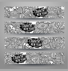 cartoon cute hand drawn doodles chinese new vector image