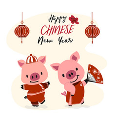 Cute couple pigs in qipao chinese dress happy vector