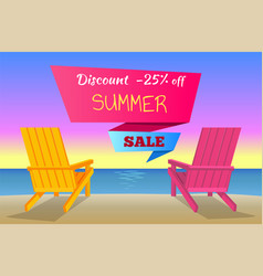discount -25 off summer sale poster with sunbeds vector image