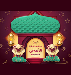 Eid al-adha paper card with mubarak calligraphy vector