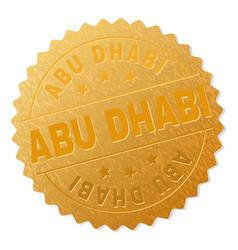 Golden abu dhabi medal stamp vector