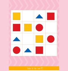 sudoku for kids level 3 vector image