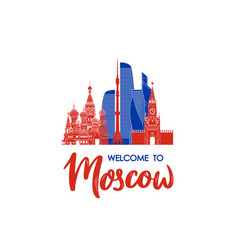 Welcome to moscow concept russian landmarks vector