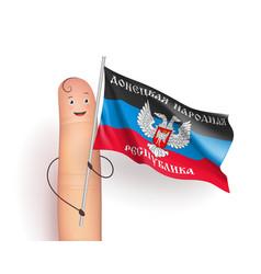 donetsk people s republic flag vector image