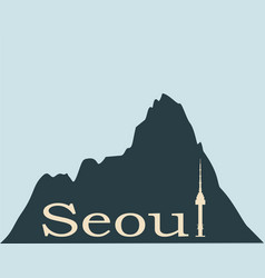 namsan tower in seoul icon vector image vector image