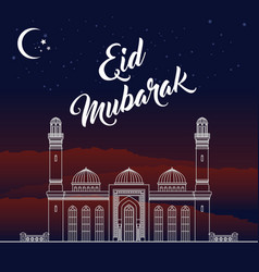 eid mubarak ramadan greeting card vector image