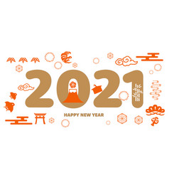 japanese icon with happy new year banner vector image