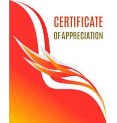 certificate of appreciation design vector image