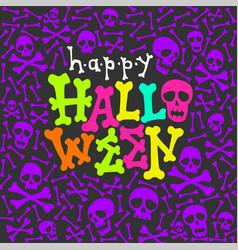 halloween party glow in dark card vector image