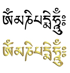 Mantra in black and gold vector image