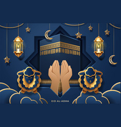 prayer hands kaaba holy stone for eid al-adha vector image