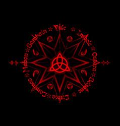 Book shadows wheel year modern paganism vector