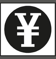 jena money sign vector image