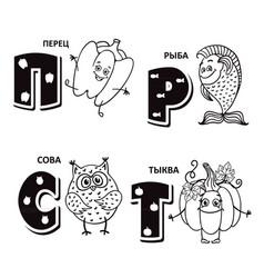 russian alphabet letter - pepper fish owl vector image