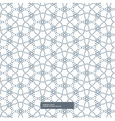 cute flower pattern on white background vector image