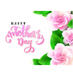 Mothers day greetings card vector
