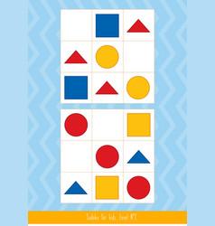 sudoku for kids level 2 vector image