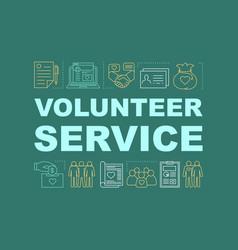 volunteer service word concepts banner vector image