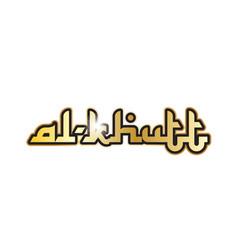 Al khutt city town saudi arabia text arabic vector
