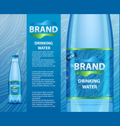 Drinking water bottle ad realistic vector