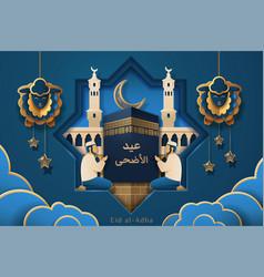 eid al-adha calligraphy and man near kaaba stone vector image