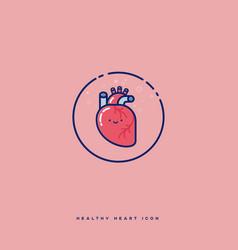 Healthy heart icon kawaii style cartoon vector