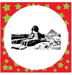 black 8-bit the great sphinx vector image