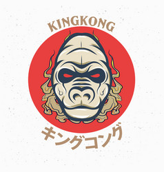 Kingkong logo design icon vector