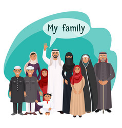 my extended arabic family with several generations vector image vector image