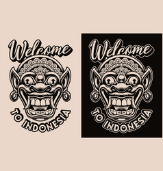 a black and white with traditional bali mask vector image