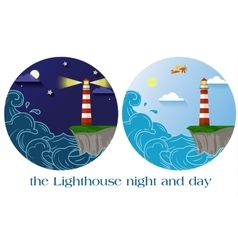 Lighthouse night and day vector