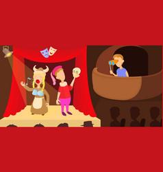 theater actors horizontal banner cartoon style vector image