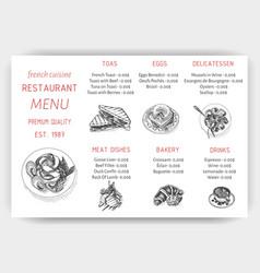 Sketch - breakfast card menu vector