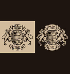 a black and white brewery emblem with a barrel vector image