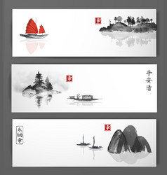 Banners with fishing boats and islands on white vector