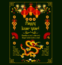 chinese new year fireworks dragon greeting vector image