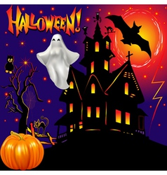 Halloween Ghost House vector image