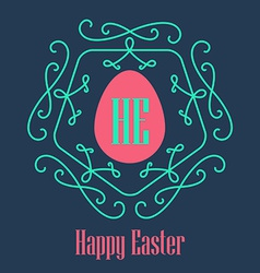 happy easter - festive card with monogram style vector image