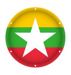Round metallic flag of myanmar with screw holes vector