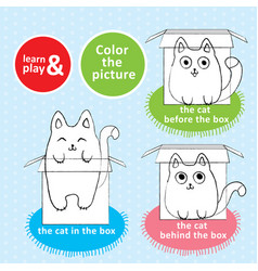 task for children paint the cat with colored vector image