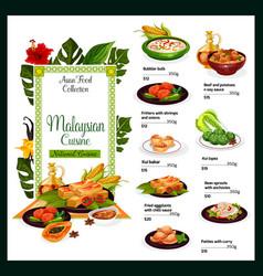 food malaysia malaysian cuisine menu template vector image