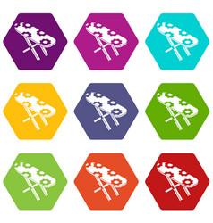 ironing board icons set 9 vector image