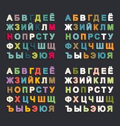 Russian alphabet set vector