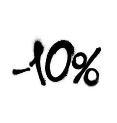Sprayed -10 percent graffiti with overspray vector