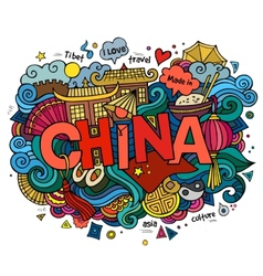 China hand lettering and doodles elements vector image