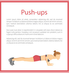 push ups poster with text vector image