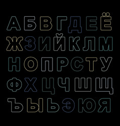 russian thin line alphabet isolated vector image