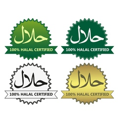 4 halal product labels vector image