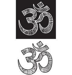 Hand drawn Om symbol vector image