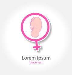 pregnancy logo vector image